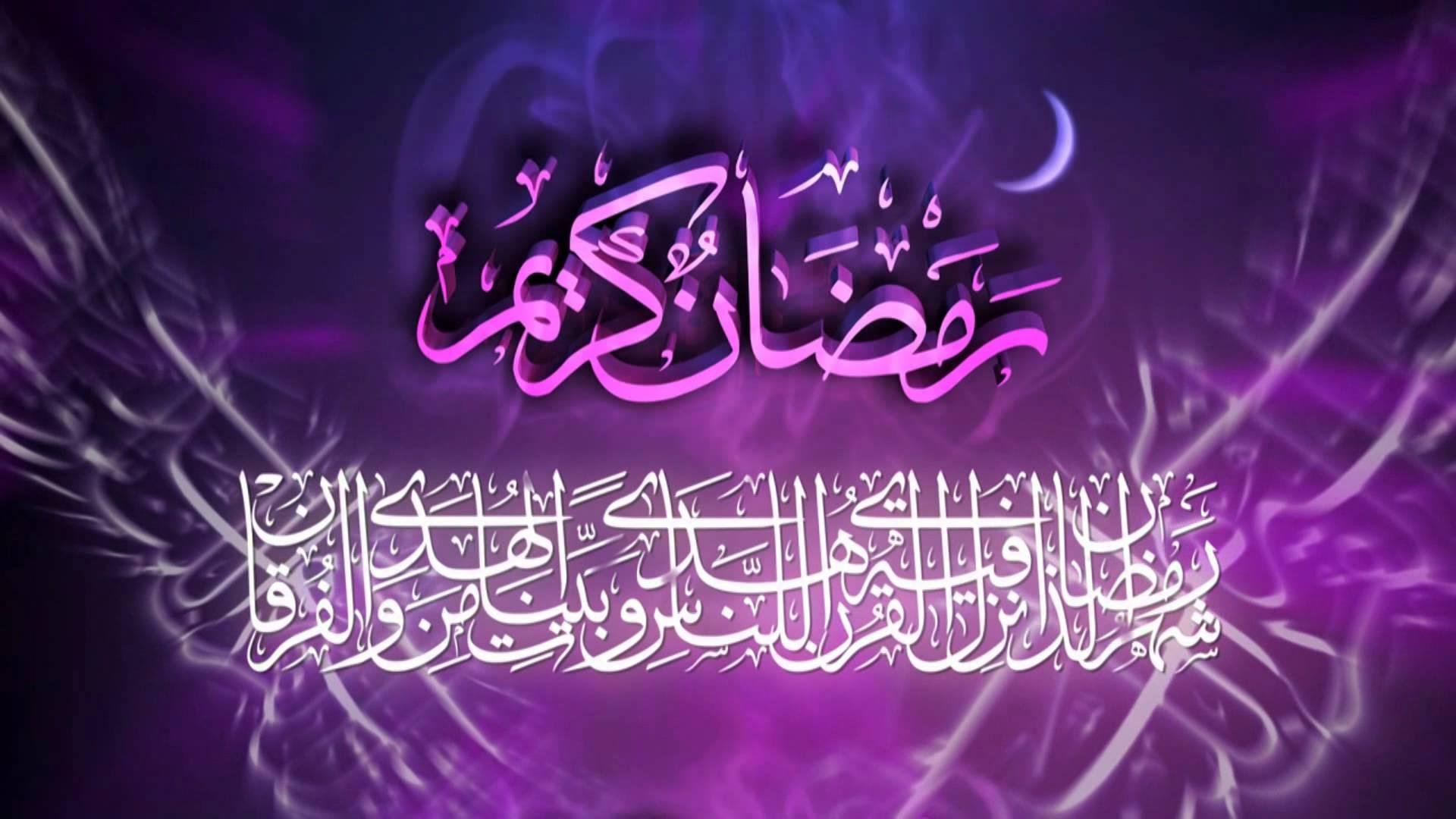 بالصور عبارات عن رمضان , انقى الكلمات عن رمضان 5261 2