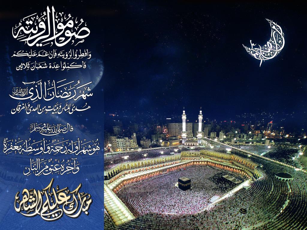 بالصور عبارات عن رمضان , انقى الكلمات عن رمضان 5261 3