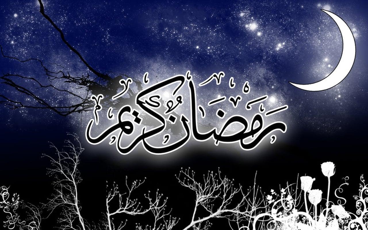 بالصور عبارات عن رمضان , انقى الكلمات عن رمضان 5261 4