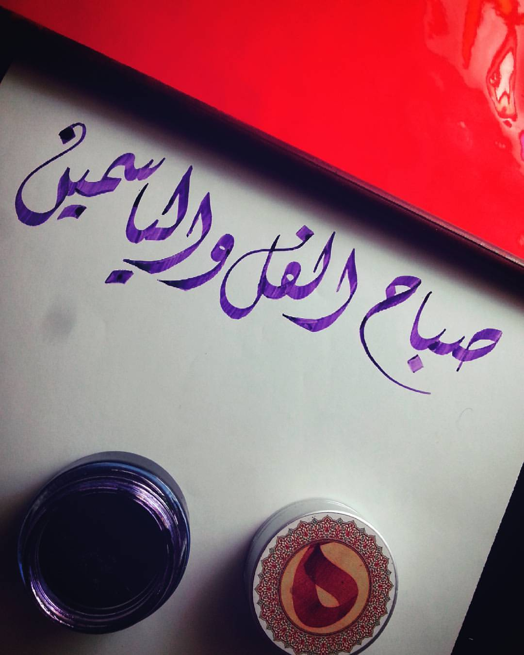 بالصور صباح الفل , اجمل صباح الفل والياسمين العطر 5267 4