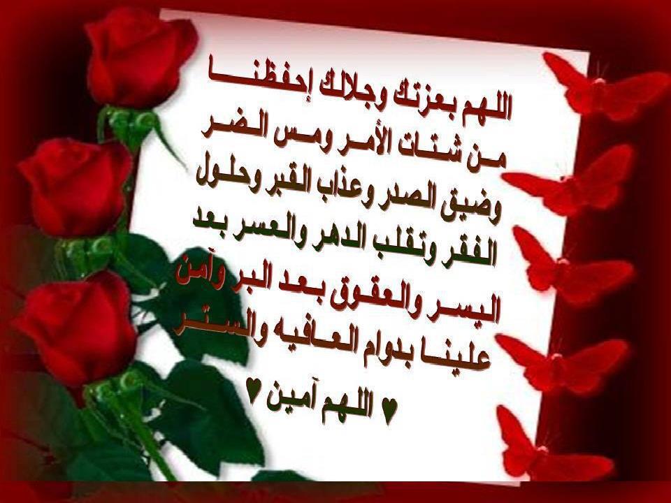 بالصور ادعية دينية مصورة , اجمل الادعيه المصوره 5284 2
