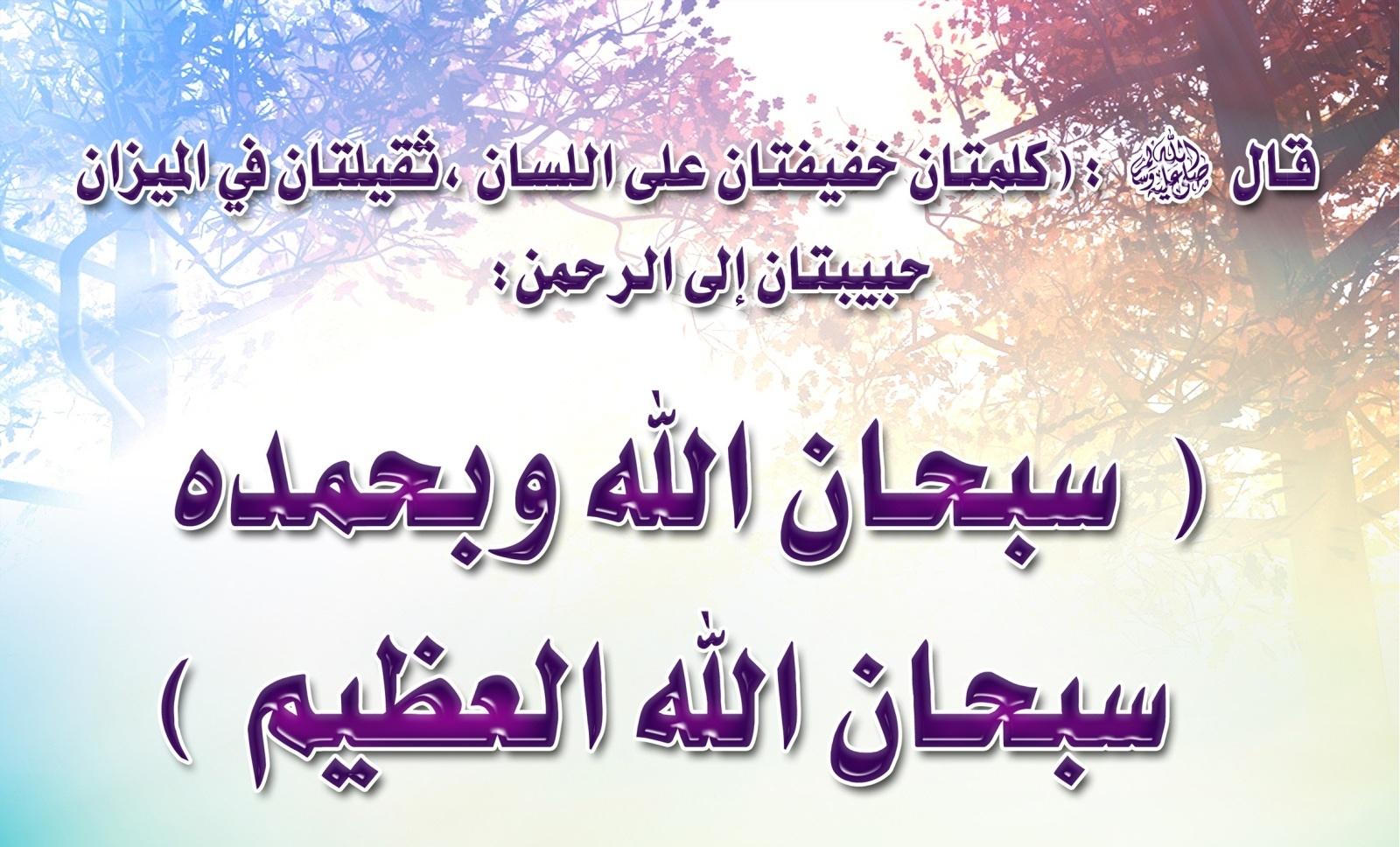 بالصور ادعية دينية مصورة , اجمل الادعيه المصوره 5284 6