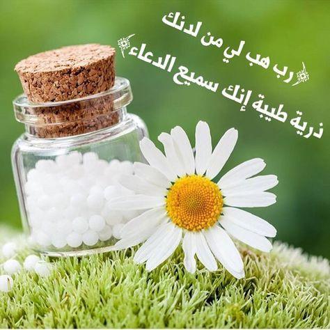 بالصور ادعية دينية مصورة , اجمل الادعيه المصوره 5284 9