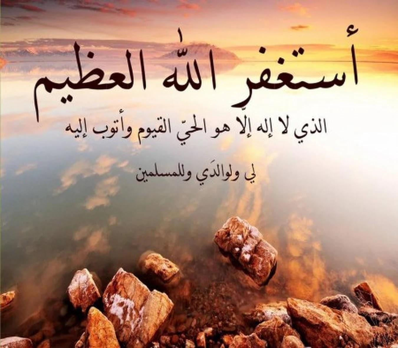 صورة ادعية دينية مصورة , اجمل الادعيه المصوره