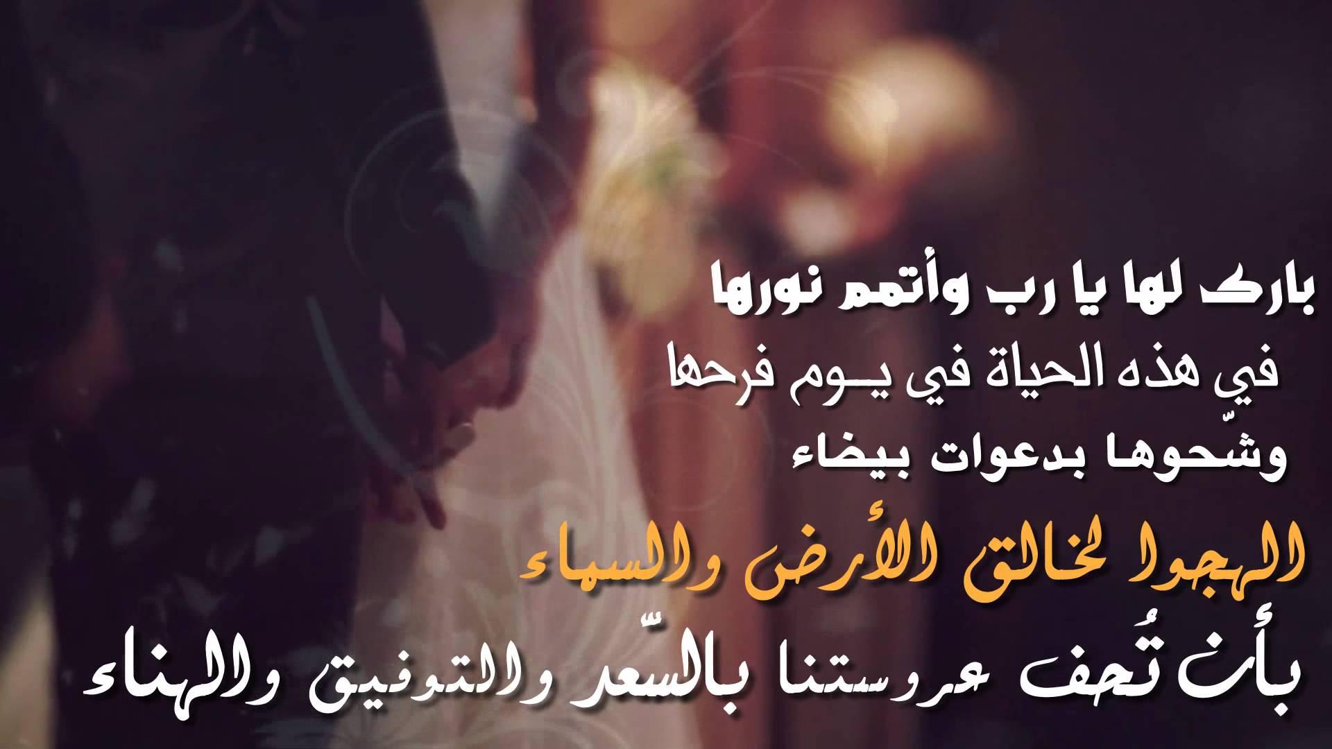 صور كلمات للعروس من صديقتها , اللطف الكلمات للعروس من صديقتها