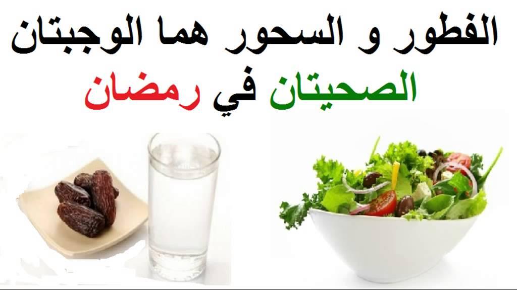 صور السحور في رمضان , فوائد السحور في رمضان