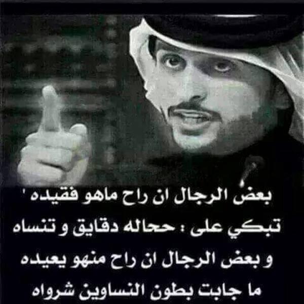 بالصور قصيدة مدح في رجل شهم , ابيات شعرية للشباب 5763 1