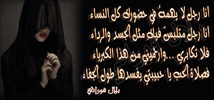 بالصور قصيدة مدح في رجل شهم , ابيات شعرية للشباب 5763 2