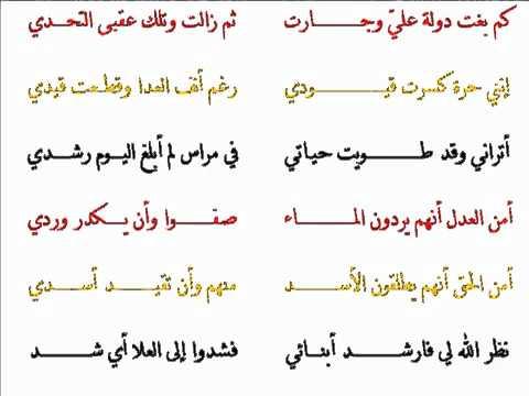 بالصور قصيدة مدح في رجل شهم , ابيات شعرية للشباب 5763 7