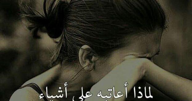 صورة صور كلام حزين , كلمات مؤلمة وموجعه