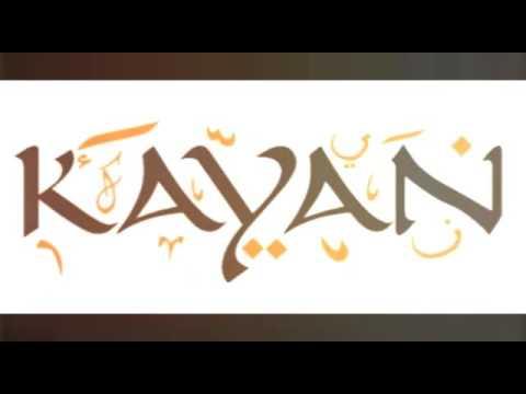 بالصور ما معنى اسم كيان , اسم عربي مؤنث 2193 8
