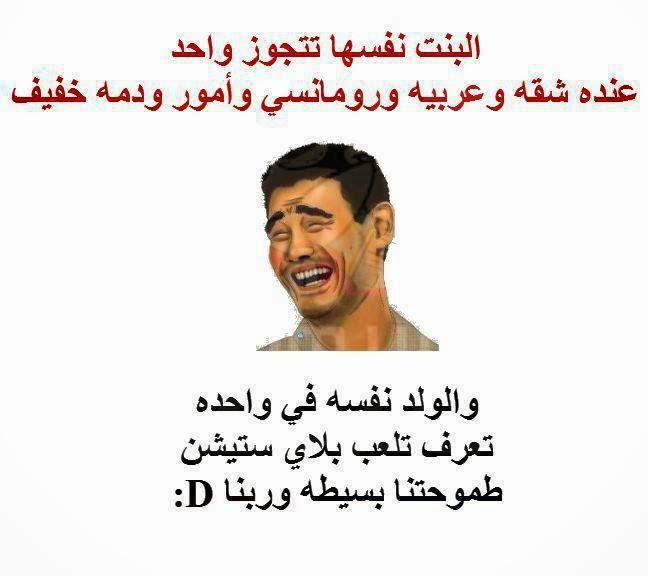 صور بوستات فيس مضحكه , الضحك وفوائده