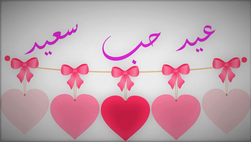 بالصور رسائل غزل , الغزل في حب المعشوق 2228