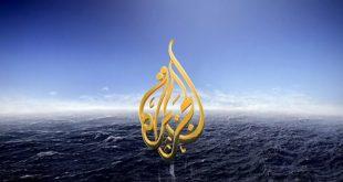 صوره تردد قناة الجزيرة , الجزيرة لها العديد من القنوات
