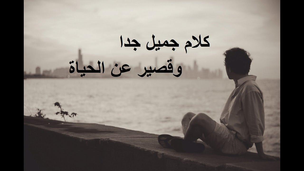بالصور كلام حزين من القلب , حزن القلب يكبر الشخص قبل الاوان 2252 3