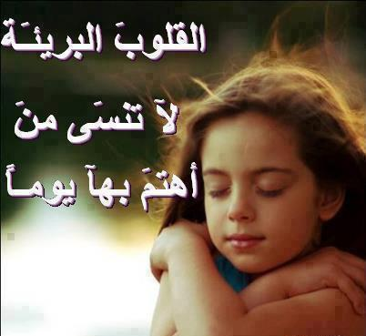 بالصور كلام حزين من القلب , حزن القلب يكبر الشخص قبل الاوان 2252 6