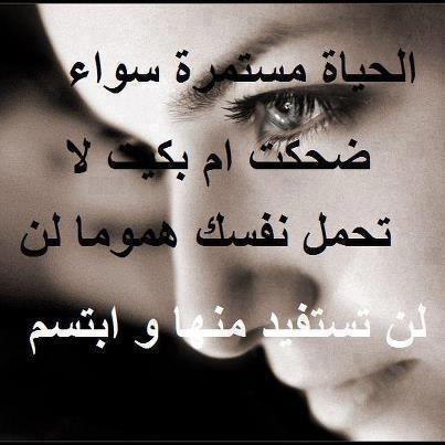 صور كلام حب حزين فراق , الحب والعشق والفراق