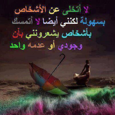 بالصور كلام حب حزين فراق , الحب والعشق والفراق 2268 2