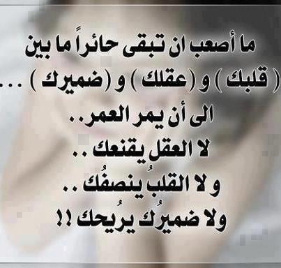 بالصور كلام حب حزين فراق , الحب والعشق والفراق 2268 5
