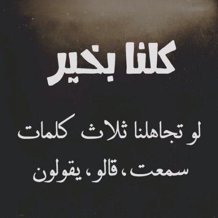 بالصور كلام حب حزين فراق , الحب والعشق والفراق 2268 6