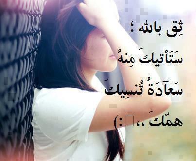 بالصور كلام حب حزين فراق , الحب والعشق والفراق 2268 7