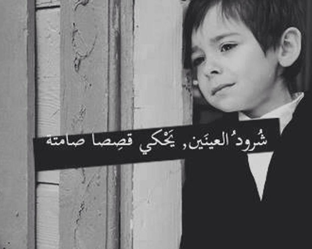 بالصور صور اطفال حزينه , الاطفال هدية من الله لاتحرم احد منهم 2312 5
