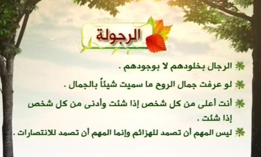 أجوف شاغر حاد شعر شعبي عن اشباه الرجال Dsvdedommel Com