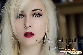 بالصور صور اجمل بنات العالم , احلي فتايات العالم 4800 6
