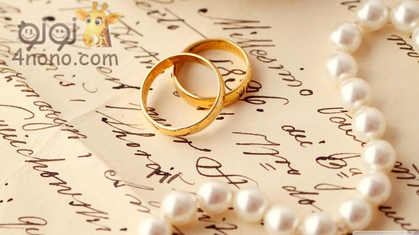 بالصور صور لعيد الزواج , لا تتنازلي عن احتفالك بعيد جوازك 4874 8