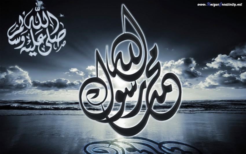 بالصور خلفيات اسلامية رائعة , اروع الخلفيات الاسلامية 4886 1