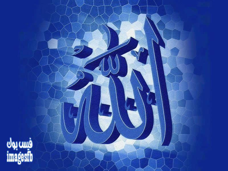 بالصور خلفيات اسلامية رائعة , اروع الخلفيات الاسلامية 4886 10