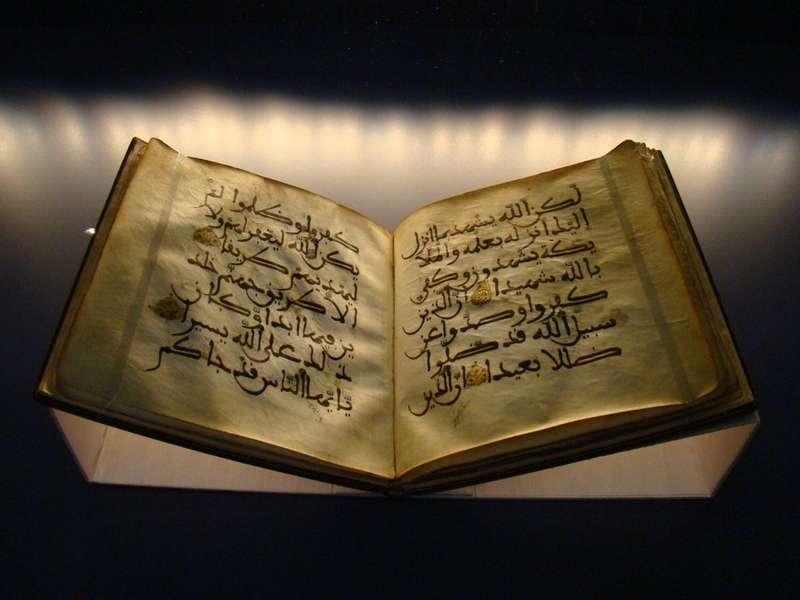 بالصور خلفيات اسلامية رائعة , اروع الخلفيات الاسلامية 4886 5