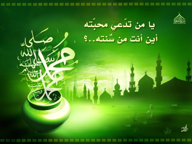 بالصور خلفيات اسلامية رائعة , اروع الخلفيات الاسلامية 4886 6