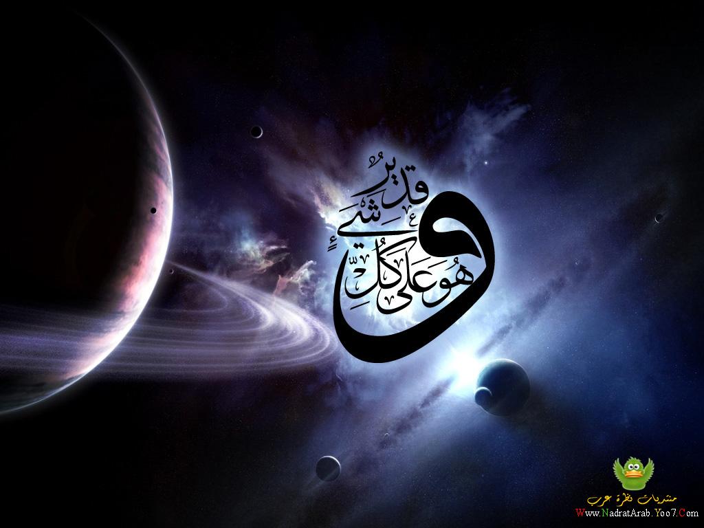 بالصور خلفيات اسلامية رائعة , اروع الخلفيات الاسلامية 4886 8