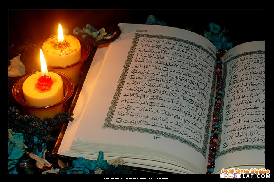 بالصور خلفيات اسلامية رائعة , اروع الخلفيات الاسلامية 4886
