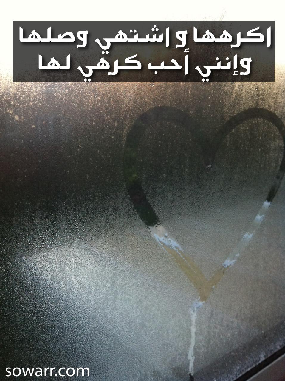 بالصور صور عن الكره , اروع صور عن الكره 4938 10