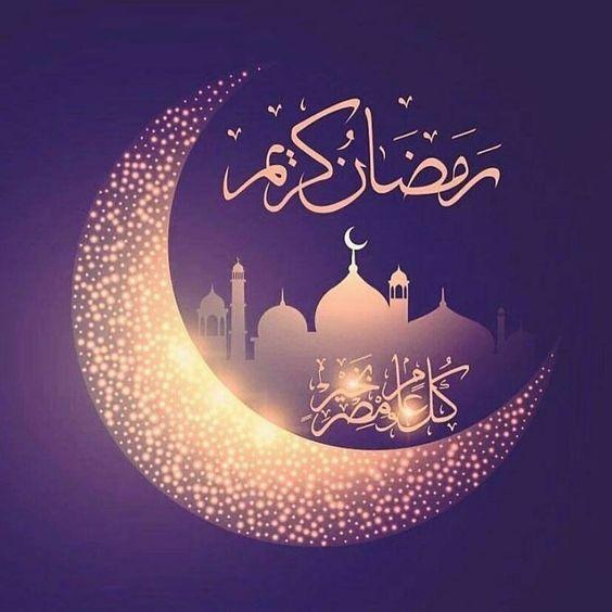 بالصور صور رمضان 2019 , اجمد واروع صور رمضان 2019 4946 2
