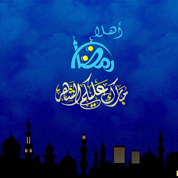بالصور صور رمضان 2019 , اجمد واروع صور رمضان 2019 4946 5