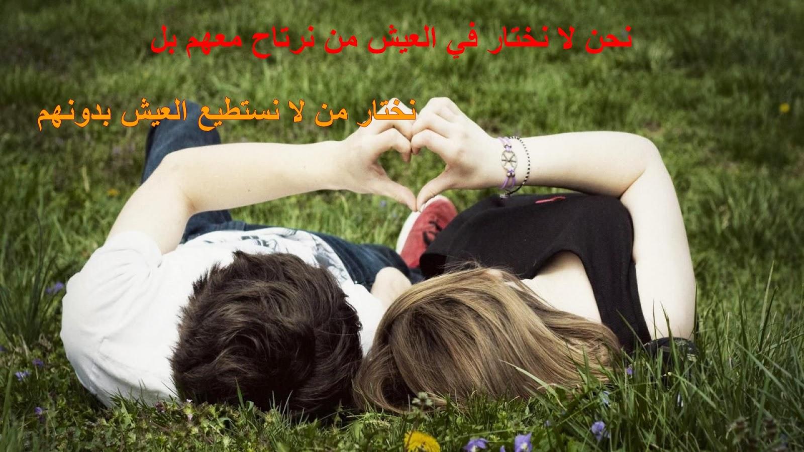 بالصور بوستات حب ورومانسية , اجمل بوستات حب ورومانسيه 5274 5