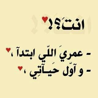 بالصور رسائل حب قصيرة , اجمل رسائل حب قصيره 5299 10