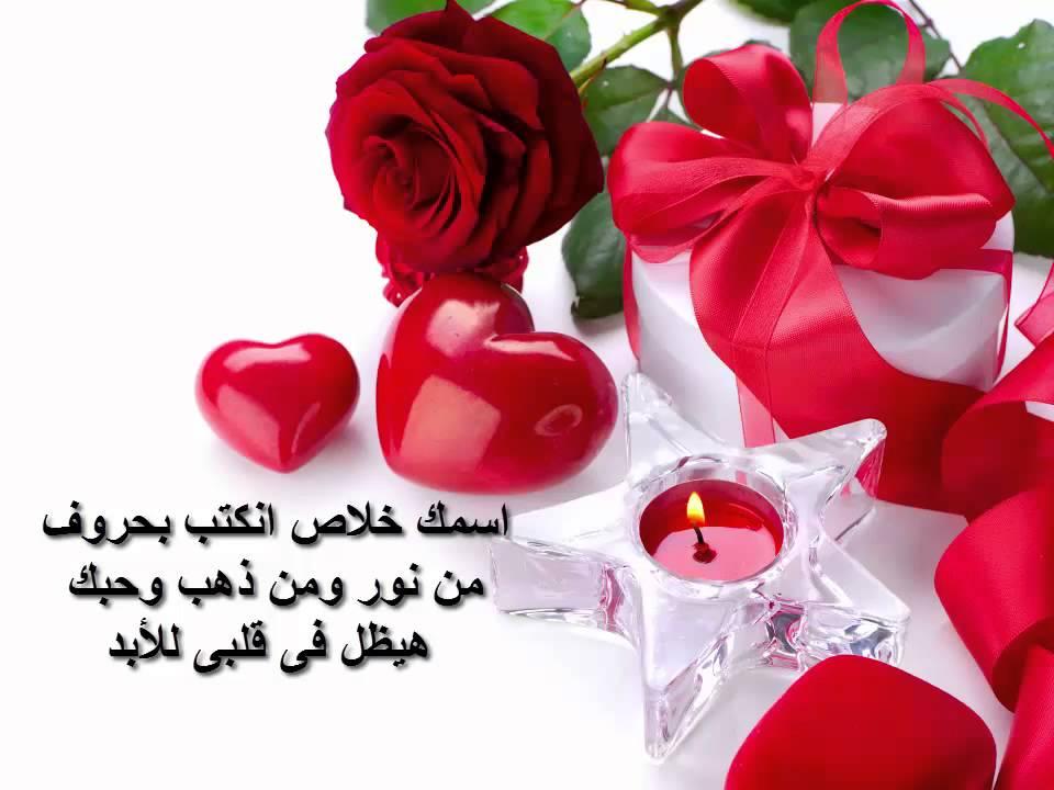 بالصور رسائل حب قصيرة , اجمل رسائل حب قصيره 5299 3