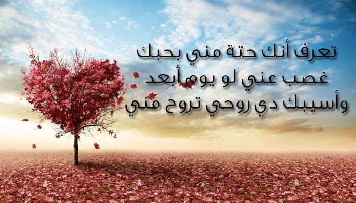 بالصور رسائل حب قصيرة , اجمل رسائل حب قصيره 5299