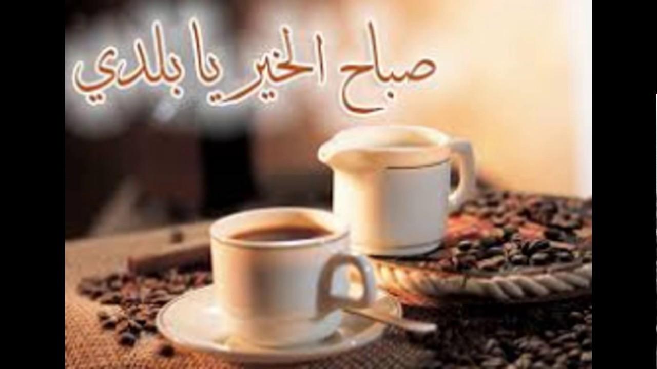 بالصور اجمل صور الصباح , ارقى صور الصباح 5343 5