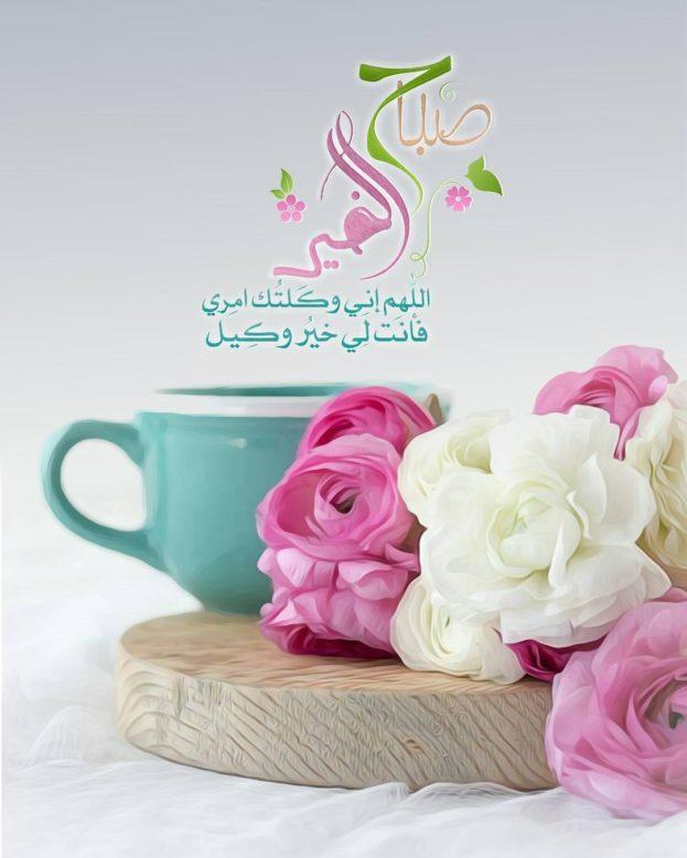 بالصور اجمل صور الصباح , ارقى صور الصباح 5343 7