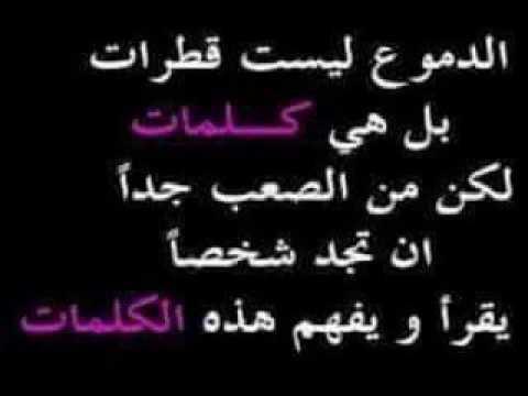 بالصور شعر حزين عن الفراق , اصعب شعر حزين عن الفراق 5354 1