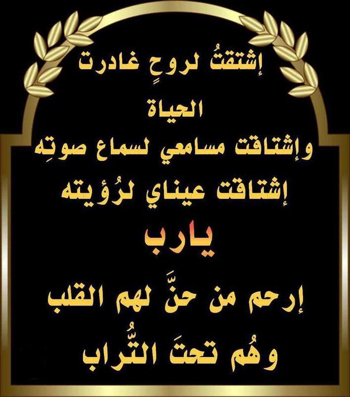 بالصور شعر حزين عن الفراق , اصعب شعر حزين عن الفراق 5354 10