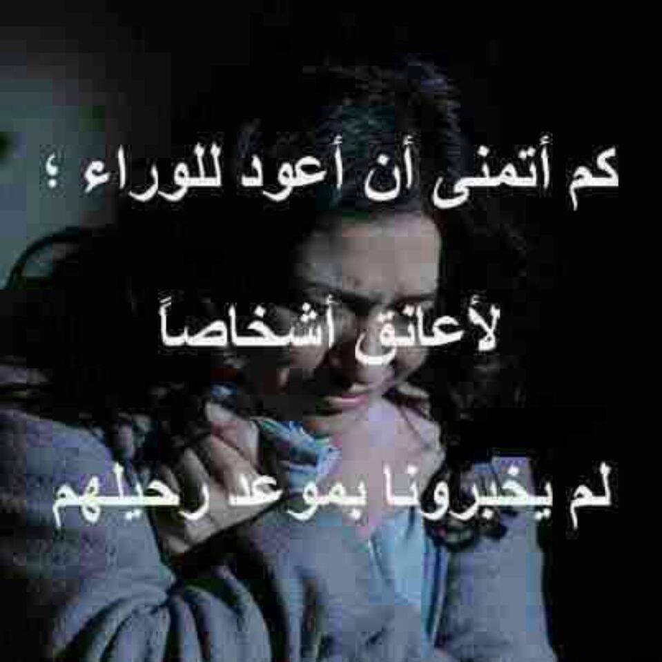 بالصور شعر حزين عن الفراق , اصعب شعر حزين عن الفراق 5354 11
