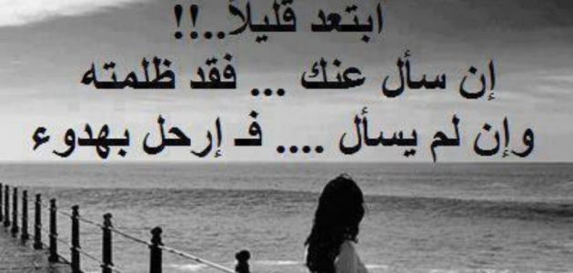 بالصور شعر حزين عن الفراق , اصعب شعر حزين عن الفراق 5354 2