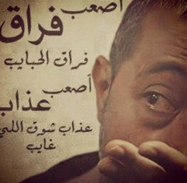 بالصور شعر حزين عن الفراق , اصعب شعر حزين عن الفراق 5354 4