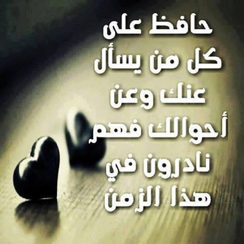 بالصور شعر حزين عن الفراق , اصعب شعر حزين عن الفراق 5354 6